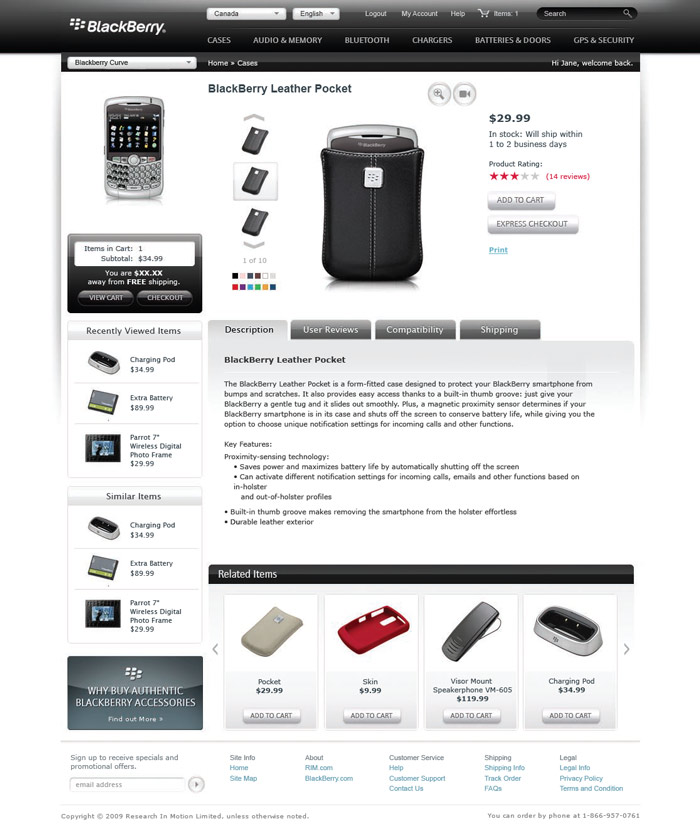RIM_comps_product-page